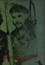 خاطرات جنگ های رهائی بخش کوبا